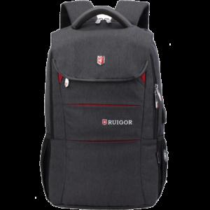 SWRUI RCIB64 1NDGM 300x300 - Backpack, City 64, 27 L, Dark Gray