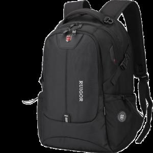 SWRUI RICB82 2N0BM 300x300 - Backpack, Icon 82, 22 L, Blue